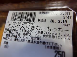 DSCF0199[1].JPG