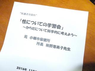 DSCF2154.JPG