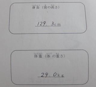 DSCF7087.jpg