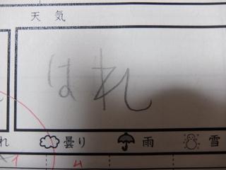 DSCF7139.JPG