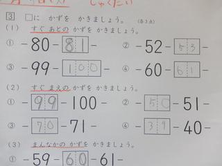 DSCF7587.JPG