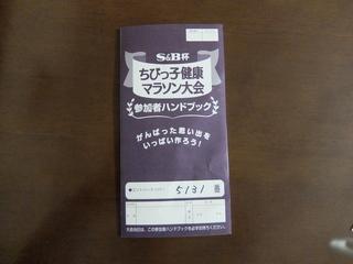 DSCF7954.JPG