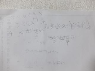 DSCF9852.JPG