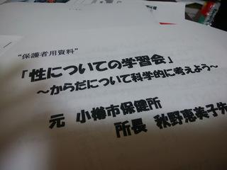 DSC_3302.jpg